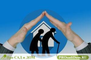 Как оформить завещание на недвижимость и какие документы необходимы