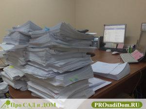 Документы для продажи дачи с земельным участком