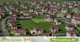 Справка о кадастровой стоимости земельного участка