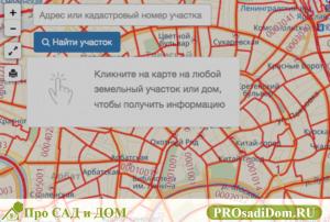 Земельный участок на карте по кадастровому номеру: как найти
