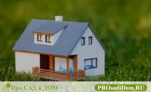 Изображение - Как оформить землю в собственность под домом 2018-05-04_23-39-17-300x184