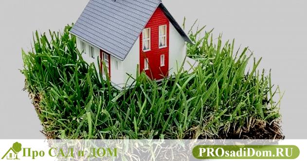 Как составить договор уступки права аренды земельного участка
