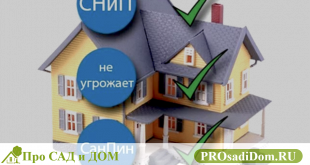 Перевод нежилого помещения в жилое
