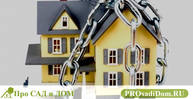 Регистрация договора залога недвижимого имущества при рефинансировании в росреестре