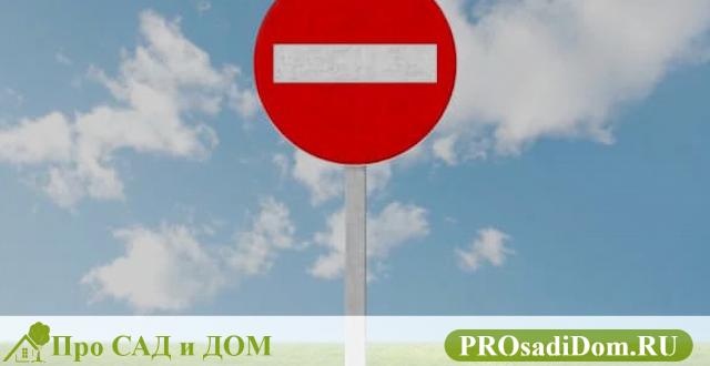 Обременения права собственности на земельные участки