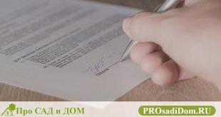 Досрочное расторжение договора аренды арендатором: образец соглашения