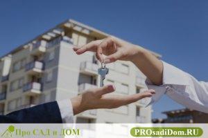 Незаконная сдача квартиры в аренду