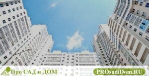 Как выбрать управляющую компанию для многоквартирного дома