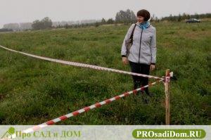Уточнение кадастровых границ земельного участка