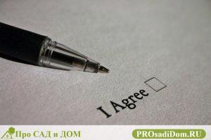 Нет договора с управляющей компанией