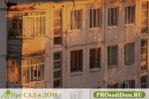 Содержание и ремонт жилья в квитанции