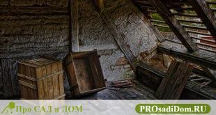 Течет крыша дома что делать