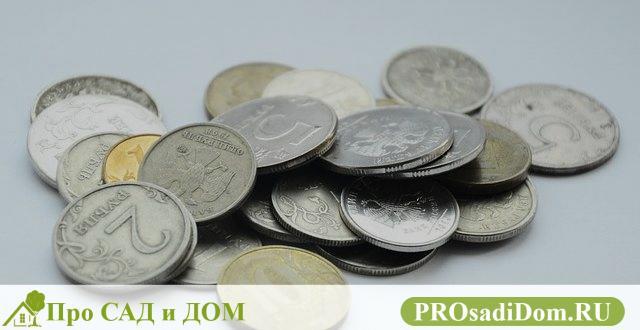 Субсидия На Оплату Коммунальных Платежей Кому Положена