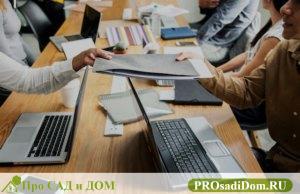 Срок действия временной регистрации