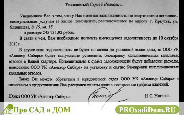 http://baikal-info.ru/sites/default/files/styles/galleryformatter_slide/public/fileSi4Mgf?itok=tMqYt65g