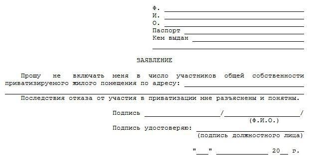 http://fb.ru/misc/i/gallery/26435/1420048.jpg