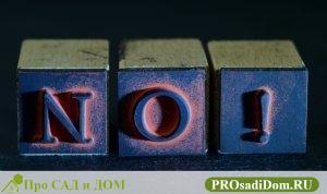 Отказ от приватизации в пользу другого лица