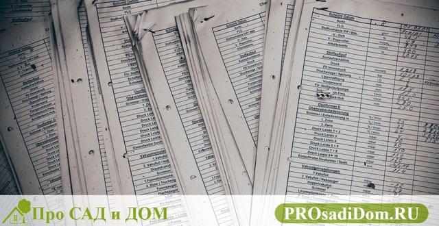 Приватизация комнаты в общежитии: пошаговая инструкция. Список документов для приватизации комнаты