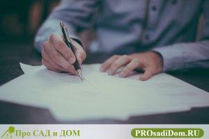 Как оформить доверенность на приватизацию квартиры