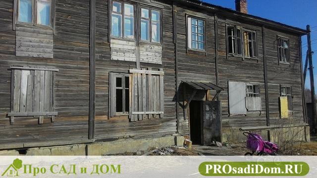 бесплатная юридическая консультация ветхое жилье