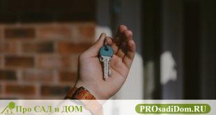 Что будет если не приватизировать квартиру