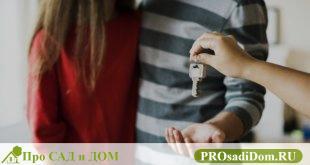 Как выделить долю в приватизированной квартире