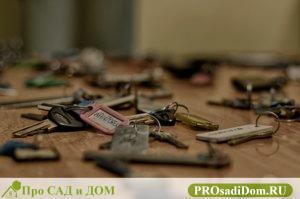 Приватизация без согласия прописанных