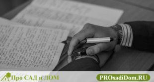 Признание договора приватизации недействительным
