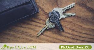 Приватизация квартиры с долгом по квартплате