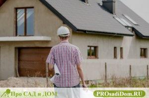 Как встать на учет нуждающихся в улучшении жилищных условий