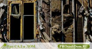 Критерии признания нуждающимся в улучшении жилищных условий