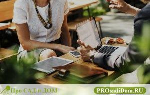 Изображение - Как продать квартиру дороже рыночной цены business-2884023_640-1-300x190