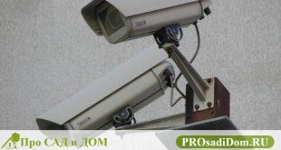 Видеонаблюдение во дворе многоквартирного дома