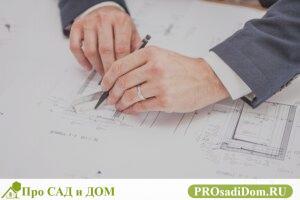 Изображение - Оформление сделки купли-продажи квартиры через нотариуса что важно знать business-2717427_640-300x200