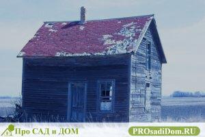 Как получить жилье по социальному найму