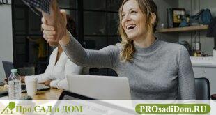 Родственный обмен квартиры на квартиру: документы, оформление