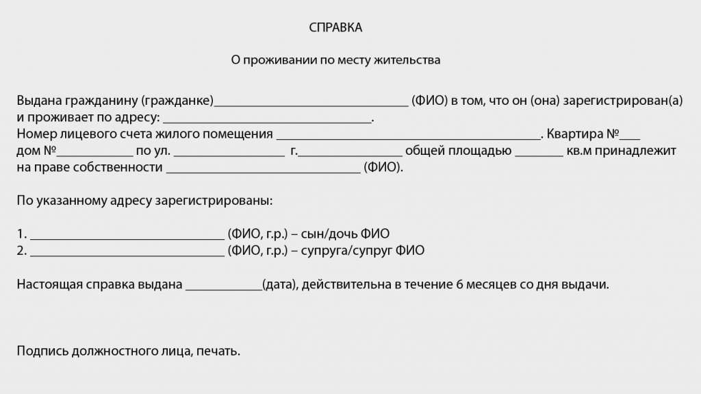 http://alltmn.ru/upload/medialibrary/da2/da2ef8a8b824a3db922d450d0e051f9f.png