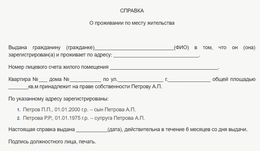 http://grajdanstvo-ru.ru/wp-content/uploads/2017/05/Screenshot_1.png