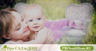 Жилье матерям-одиночкам от государства