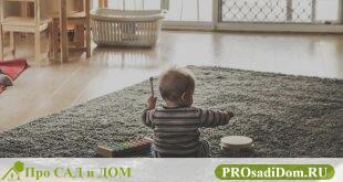 Документы для прописки новорожденного ребенка в квартиру к матери или отцу
