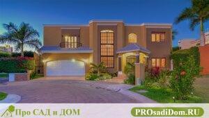 Покупка дома с использованием средств материнского капитала