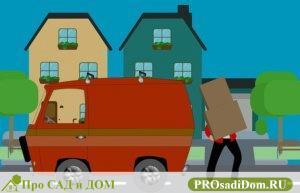 Правила переселения из аварийного жилья