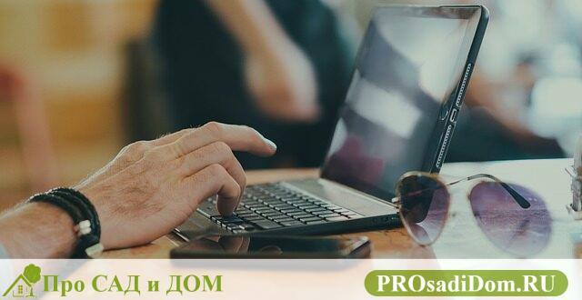 Узнать задолженность по оплате ЖКХ на официальном сайте ГИС ЖКХ