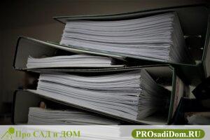 Наследование авторских прав: советы юриста