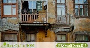 Изменён порядок расселения аварийного жилья