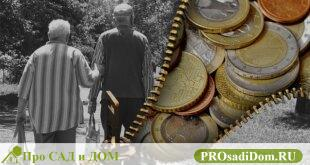 Повышение пенсий с 1 июля