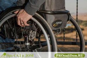 Пенсия по инвалидности 1 2 3 группы