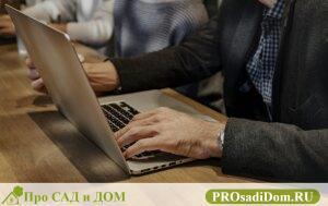 Регистрация права собственности в БТИ