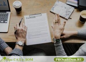 Расторжение договора купли-продажи квартиры после регистрации