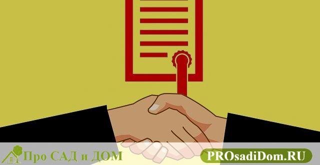 Муж собственник квартиры - советы адвокатов и юристов